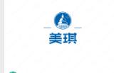 塑身衣類logo設計分享之美琪