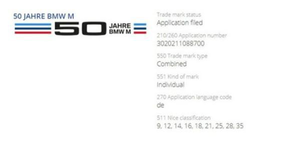 2021年6月3日宝马M部门注册了全新商标,或推出M4 CSL