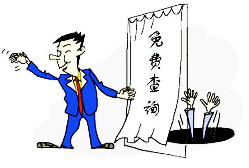山东烟台威海商标注册申请需谨慎