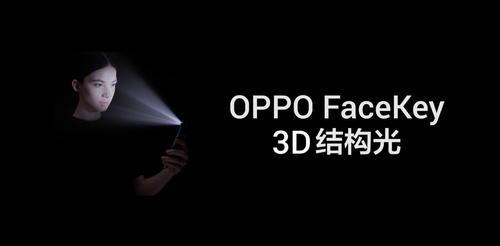 2018上半年专利发明授权榜单公布 OPPO位列第三