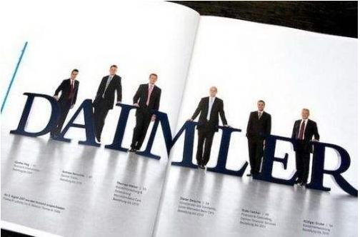 德国汽车制造商戴姆勒在多个国家申请注册AMY商标 用于智能驾驶相关领域