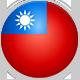 臺灣商標注冊