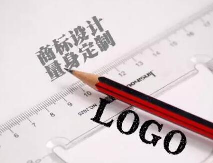 公司商标设计