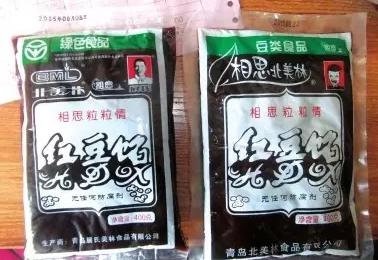 商标、包装几乎相同 两袋食品哪个是李逵哪个是李鬼?