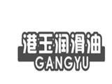 香港埃斯盾石油天然气控股集团工...