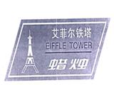 天津佳信工贸蜡烛商标