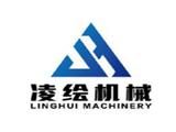 济南凌绘机械设备商标