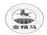 江西金马金属商标