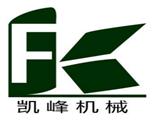 山西凯峰机械设备商标