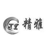 高要市五金制品商标