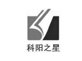 宁波科阳之星金属商标