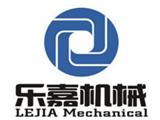 天津乐嘉机械设备商标