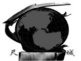 虞城县三福工量具商标