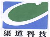 北京渠道科学器材商标