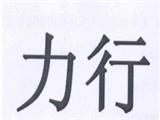 深圳众达电动车配件商标