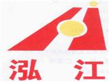 泸州泓江电解商标