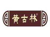 黄古林商标