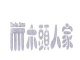 上海梦莉特木业商标