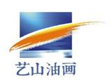 深圳市江河油画艺术品商标