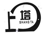 第19类商标注册红日旋窑