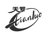 第22类商标注册天罗