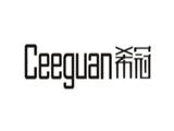 """第09类商标""""希冠 CEEGU..."""