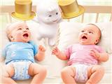 爹地宝贝婴幼儿用品第05类商标注册
