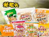 米老头食品商标用什么字体