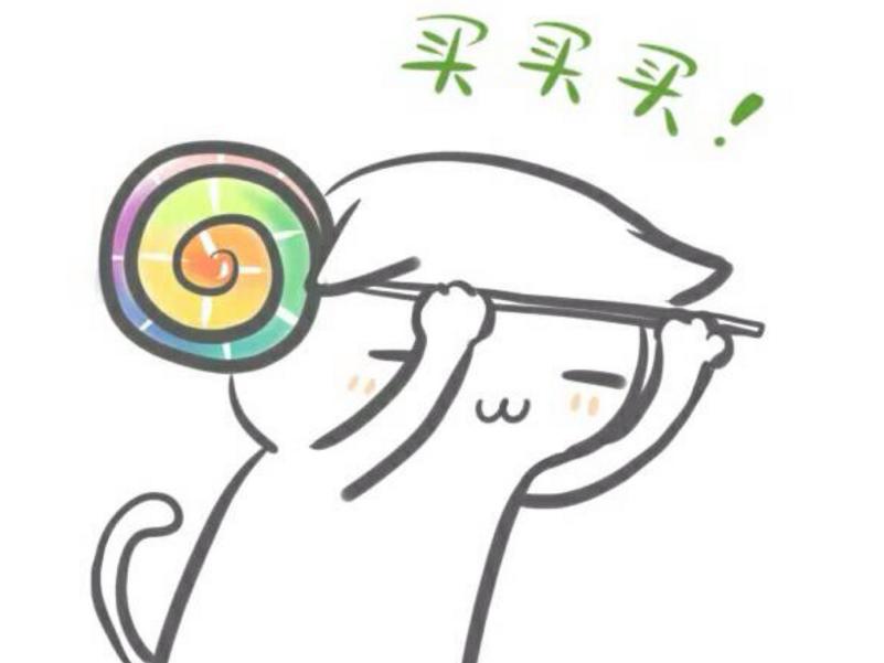 【12.12知识产权年度盛典】助力双创,千元抵用券免费抢 !!!