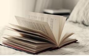 商标推荐:书籍该注册到第几类商标类别上?
