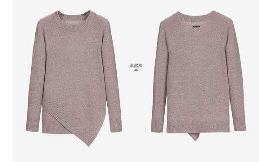 羊绒衫应注册到第几类商标上?