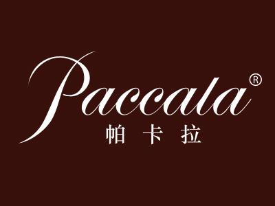 帕卡拉 PACCALA