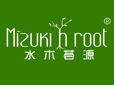 水木荟源 MIZUKIHROOT